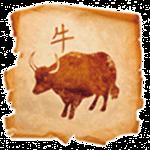 Búfalo- Animal secreto del Horóscopo chino