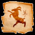 Cabra - Animal secreto del Horóscopo chino