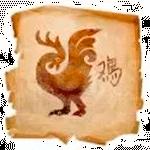Gallo- Animal secreto del Horóscopo chino