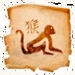 Mono - Animal secreto del Horóscopo chino