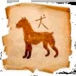Perro - Animal secreto del Horóscopo chino