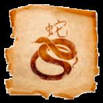 Serpiente - Animal secreto del Horóscopo chino