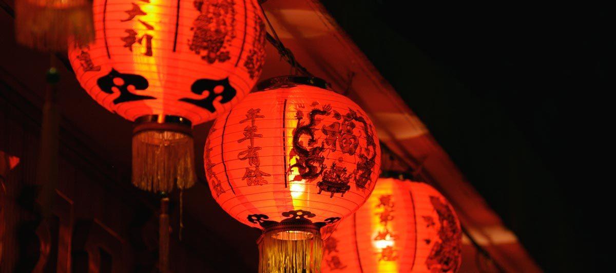 el horóscopo chino - fondo 02